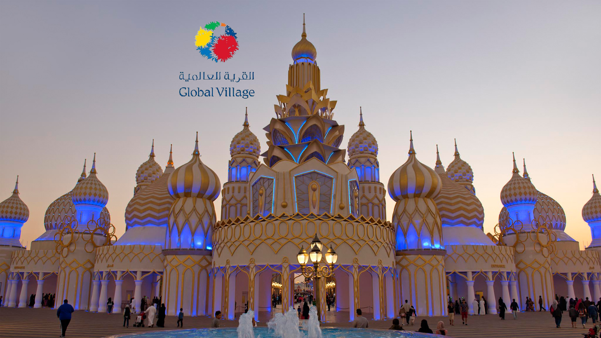 Global Village Strives to Create Customer Experience