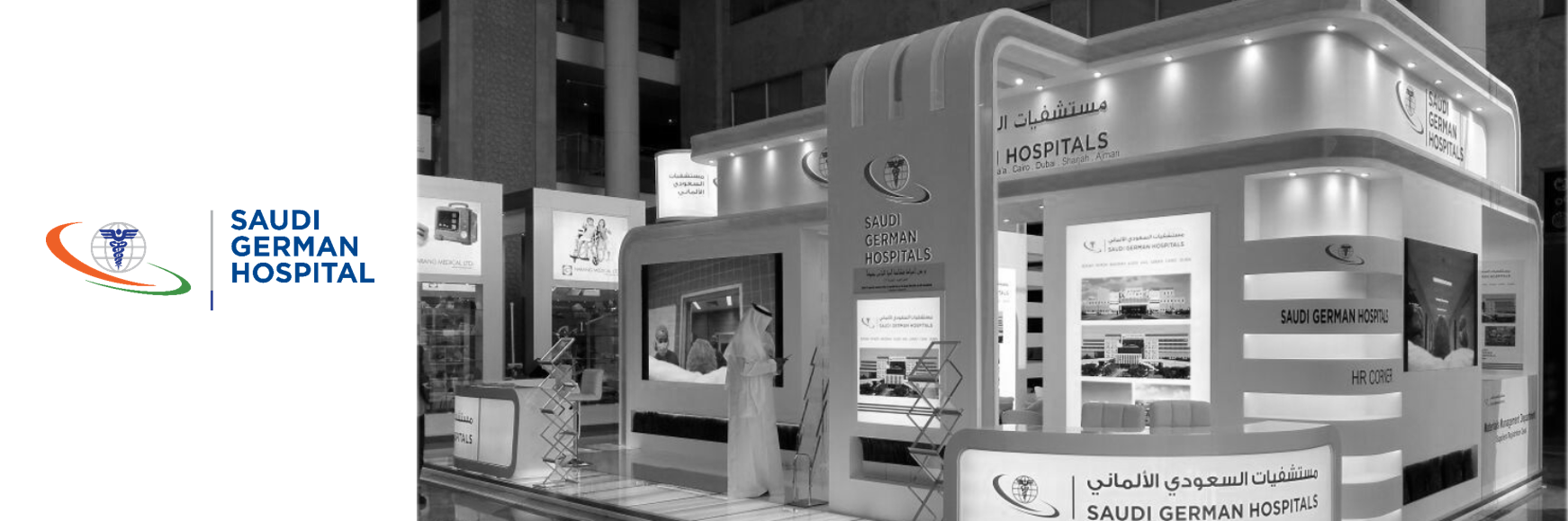 Saudi German Hospital embeds, insights-driven personalized customer journey across all touchpoints